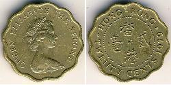 20 Cent Hongkong  Elizabeth II (1926-)