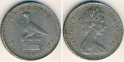 20 Cent / 2 Shilling Southern Rhodesia (1923-1980) Copper/Nickel Elizabeth II (1926-)
