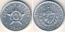 20 Centavo Cuba Aluminium