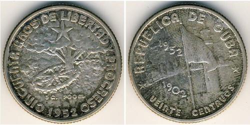 20 Centavo Cuba Argento