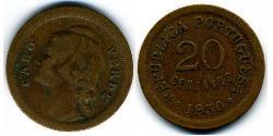 20 Centavo Cape Verde (1456 - 1975) Bronze