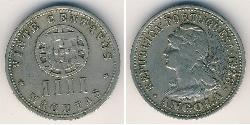 20 Centavo Portuguese Angola (1575-1975) Copper/Nickel