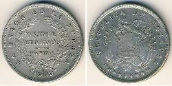 20 Centavo Plurinational State of Bolivia (1825 - ) Silver