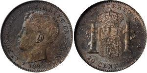 20 Centavo Puerto Rico Silver Alfonso XIII of Spain (1886 - 1941)