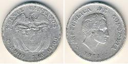 20 Centavo Republic of Colombia (1886 - ) Silver