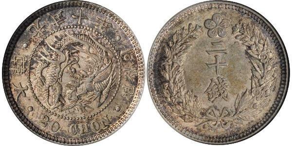 20 Chon Kaiserreich Korea (1897 - 1910) Silber