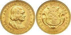20 Colon Costa Rica Gold Christopher Columbus (1451 - 1506)
