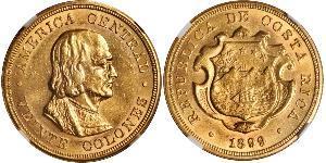 20 Colon Costa Rica Gold Christopher Columbus (1451 - 1506)