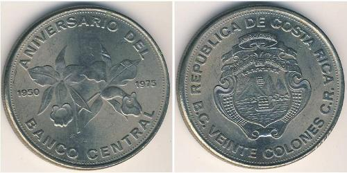 20 Colon Costa Rica Nickel