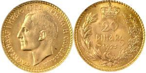 20 Dinar 南斯拉夫王國 (1918 - 1943) 金 亞歷山大一世 (南斯拉夫) (1888 - 1934)