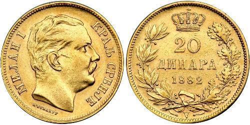 20 Dinar 塞尔维亚 金 Milan I of Serbia
