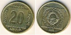20 Dinar Socialist Federal Republic of Yugoslavia (1943 -1992) Brass