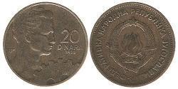 20 Dinar Socialist Federal Republic of Yugoslavia (1943 -1992) Bronze/Aluminium