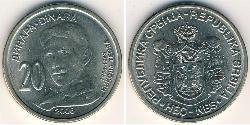 20 Dinar Serbia Copper/Nickel