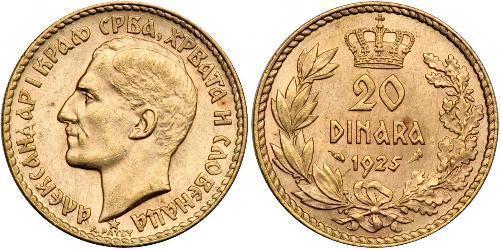 20 Dinar Kingdom of Yugoslavia (1918-1943) Gold Alexander I of Yugoslavia (1888 - 1934)