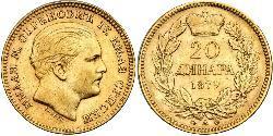20 Dinar Serbia Gold Milan I of Serbia