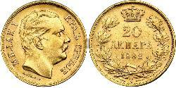 20 Dinar Serbien Gold Milan I. (Serbien)
