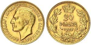 20 Dinar Royaume de Yougoslavie (1918-1943) Or Alexander I of Yugoslavia (1888 - 1934)
