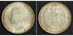 20 Dinar Kingdom of Yugoslavia (1918-1943) Silver Peter II of Yugoslavia