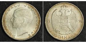 20 Dinar Kingdom of Yugoslavia (1918-1943) Silver Peter II of Yugoslavia
