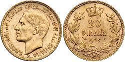 20 Dinaro Reino de Yugoslavia (1918-1943) Oro Alexander I of Yugoslavia (1888 - 1934)