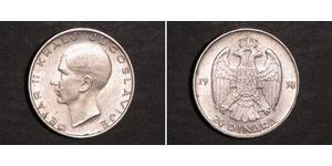 20 Dinaro Reino de Yugoslavia (1918-1943) Plata Pedro II de Yugoslavia