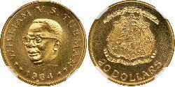 20 Dollar Liberia 金 William Tubman