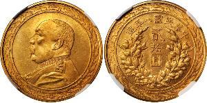 20 Dollar China Gold