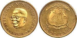 20 Dollar Liberia Or William Tubman