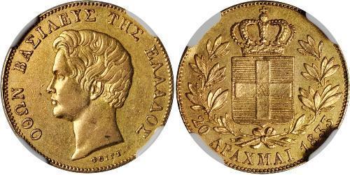 20 Drachma 希臘王國 金 奥托一世 (希腊) (1815 - 1867)
