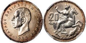 20 Drachma Regno di Grecia (1944-1973) Argento Paolo di Grecia (1901 - 1964)