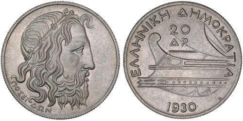 20 Drachma Second Hellenic Republic (1924 - 1935) Argento