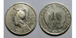 20 Drachma Hellenic Republic (1974 - ) Copper/Nickel