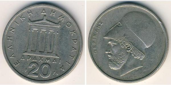 20 Drachma Hellenic Republic (1974 - ) Copper/Nickel Pericles (444BC - 429BC)