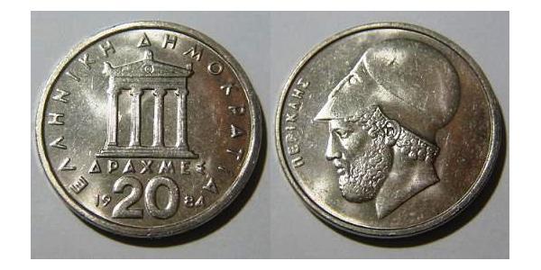 20 Drachma Hellenic Republic (1974 - ) Copper/Nickel Pericles (444BC - 429BC)
