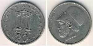 20 Drachma République hellénique (1974 - ) Cuivre/Nickel Périclès (444BC - 429BC)