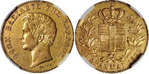 20 Drachma Königreich Griechenland (1832-1924) Gold Otto (Griechenland) (1815 - 1867)