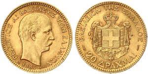 20 Drachma Kingdom of Greece (1832-1924) Gold George I of Greece (1845- 1913)