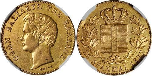 20 Drachma Kingdom of Greece (1832-1924) Gold Otto of Greece (1815 - 1867)