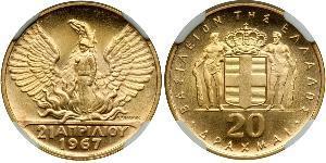 20 Drachma Kingdom of Greece (1944-1973) Gold