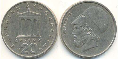20 Drachma Hellenische Republik (1974 - ) Kupfer/Nickel Perikles (444BC - 429BC)