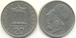 20 Drachma Republica Helenica (1974 - ) Níquel/Cobre Pericles (444BC - 429BC)