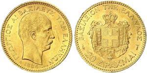 20 Drachma Royaume de Grèce (1832-1924) Or Giorgio I di Grecia (1845- 1913)