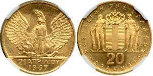 20 Drachma Regno di Grecia (1944-1973) Oro