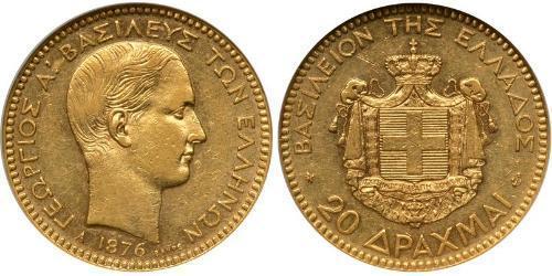 20 Drachma Reino de Grecia (1832-1924) Oro Jorge I de Grecia (1845- 1913)