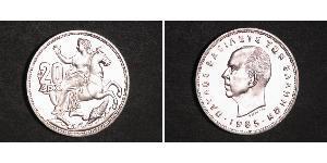 20 Drachma Reino de Grecia (1944-1973) Plata Pablo I de Grecia (1901 - 1964)