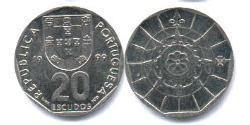 20 Escudo Portuguese India (1510-1961) Copper/Nickel