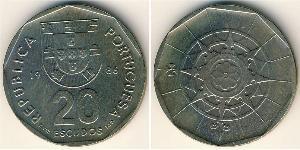 20 Escudo Portuguese Republic (1975 - ) Copper/Nickel