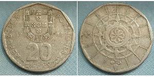 20 Escudo République portugaise (1975 - ) Cuivre/Nickel