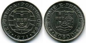 20 Escudo São Tomé and Príncipe (1469 - 1975) Nickel